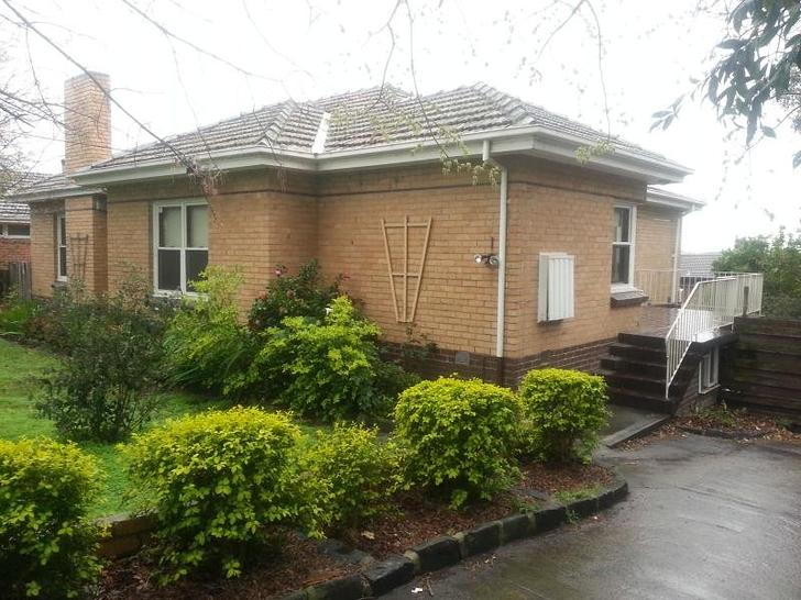82 Williamsons Road, Doncaster 3108, VIC House Photo