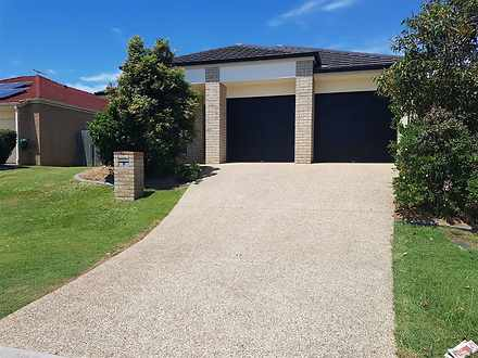 7 Neales Street, Murrumba Downs 4503, QLD House Photo