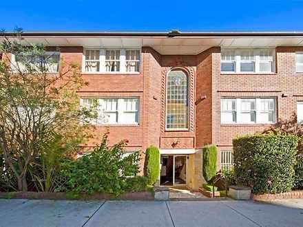 Apartment - 7/1A Eastbourne...