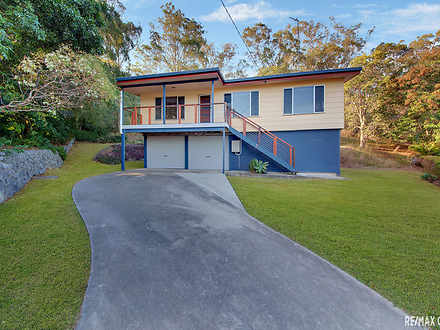 13 Emerson Court, South Gladstone 4680, QLD House Photo