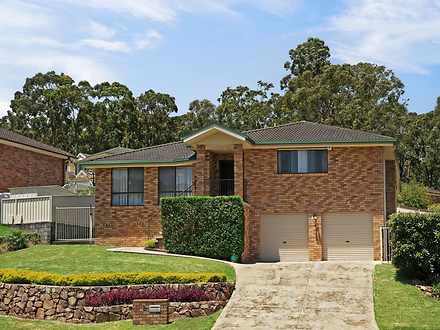 4 Cassegrain Close, Eleebana 2282, NSW House Photo