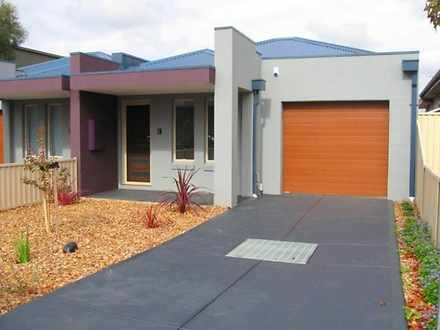 House - 43A Marshall  Road,...