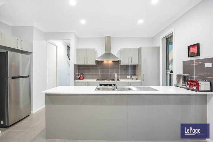 6 Peppin Street, Rouse Hill 2155, NSW House Photo