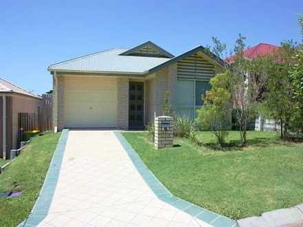 15 Silver Gull Street, Coomera 4209, QLD House Photo