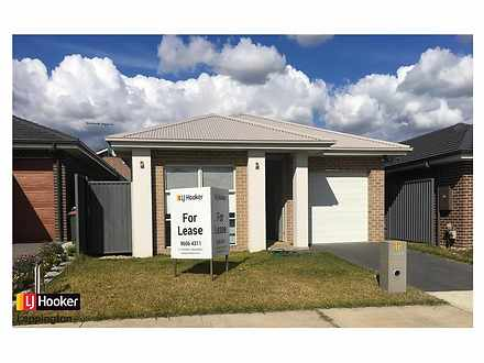 231 Crystal Palace Way, Leppington 2179, NSW House Photo