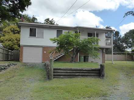 15 Walcha Court, Beenleigh 4207, QLD House Photo