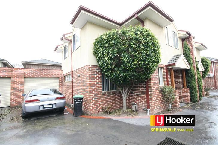 3/1074 Heatherton Road, Noble Park 3174, VIC Townhouse Photo