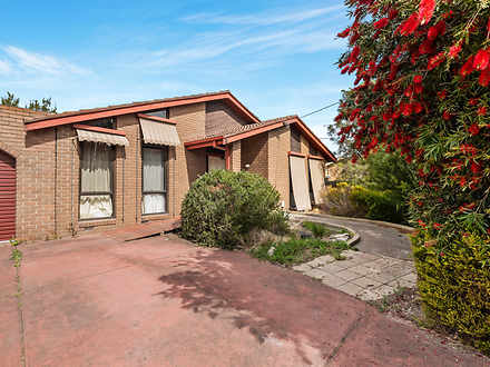 4 Sharman Court, Bundoora 3083, VIC Other Photo
