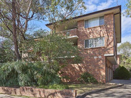 9/14-16 Helen Street, Westmead 2145, NSW Unit Photo