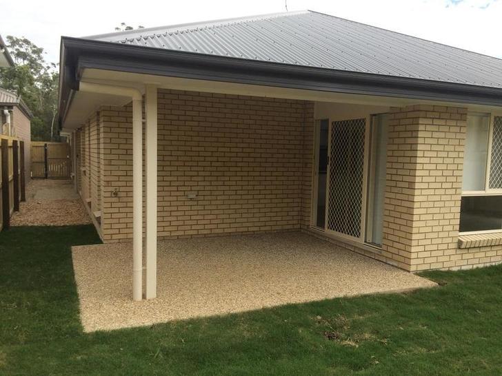 39 Jinibara Crescent, Narangba 4504, QLD House Photo