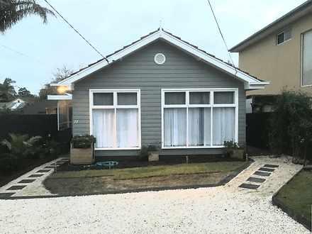 17A Herbert Street, Highett 3190, VIC House Photo