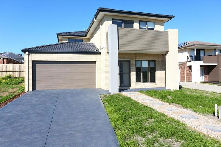 23 Perrin Circuit, Tarneit 3029, VIC House Photo