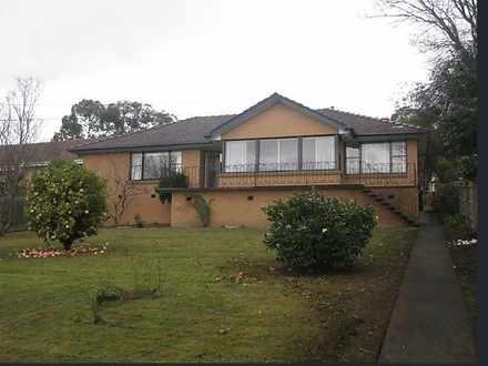 14 Heatherdale Road, Mitcham 3132, VIC House Photo