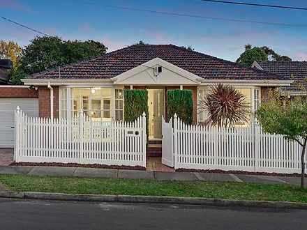2A Paul Road, Forest Hill 3131, VIC House Photo