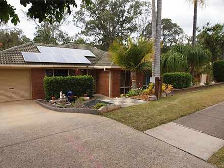 7 Totara  Street, Narangba 4504, QLD House Photo