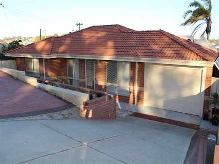 House - 1/368 Hamilton Road...