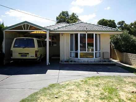 65B Moojebing Road, Ashfield 6054, WA House Photo