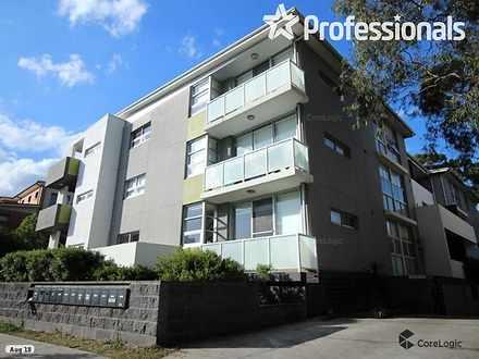 5/6-8 Reid Avenue, Westmead 2145, NSW Apartment Photo