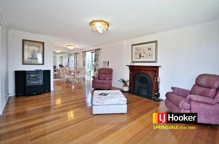22 Farnham Avenue, Wheelers Hill 3150, VIC House Photo