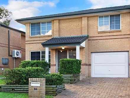 16 Gould Way, Blacktown 2148, NSW Townhouse Photo