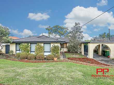 23 Nolan Way, Bateman 6150, WA House Photo