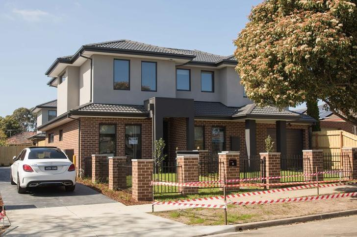 Oakleigh East 3166, VIC Townhouse Photo