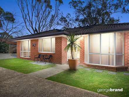 3A Fury Close, Kariong 2250, NSW House Photo
