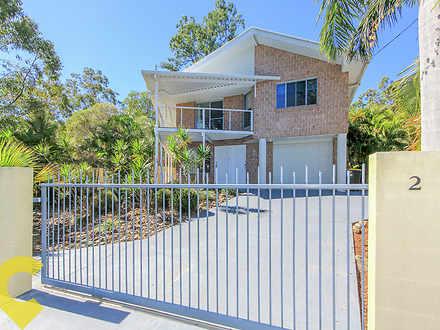 2 Capella Street, Coorparoo 4151, QLD House Photo
