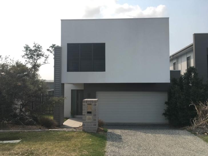 32 Emilia Street, Coomera 4209, QLD House Photo