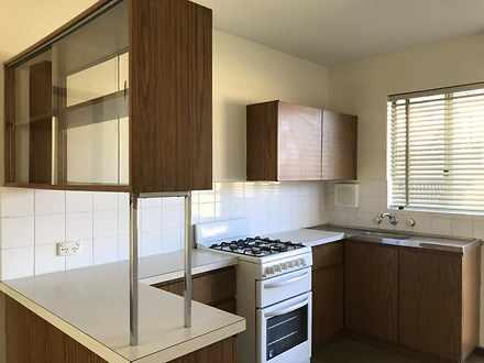 Apartment - 14/293 Mcdonald...