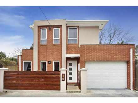 14 Little Nicholson Street, Abbotsford 3067, VIC House Photo