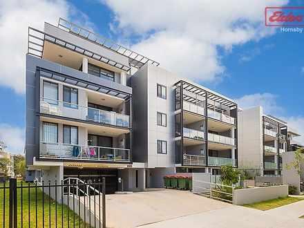 Apartment - 9/35 Balmoral S...