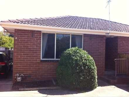 Unit - 4/82 Eramosa Road Ea...