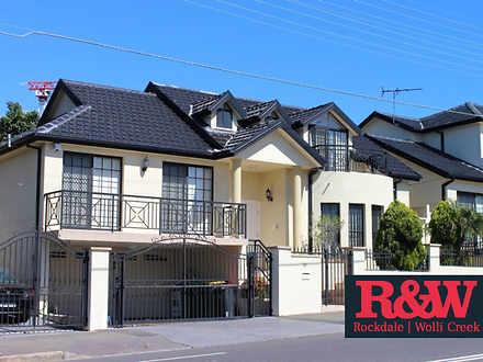 House - 55A Lily Street, Hu...