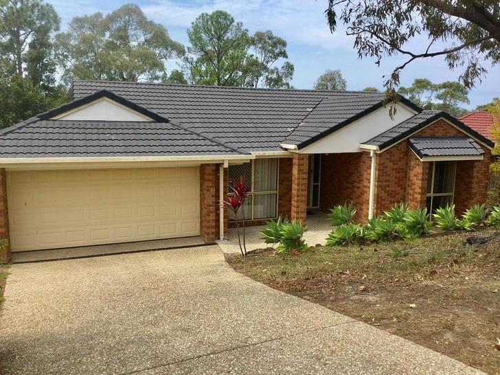14 Bounty Way, Pacific Pines 4211, QLD House Photo