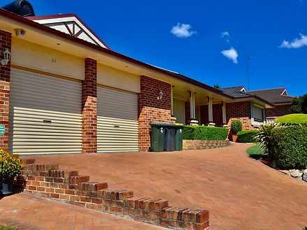 63 Abington Crescent, Glen Alpine 2560, NSW House Photo