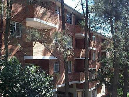 2/34 Khartoum Road, Macquarie Park 2113, NSW Unit Photo