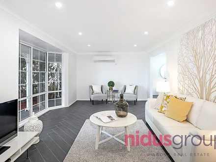4 Cuvee Place, Minchinbury 2770, NSW House Photo