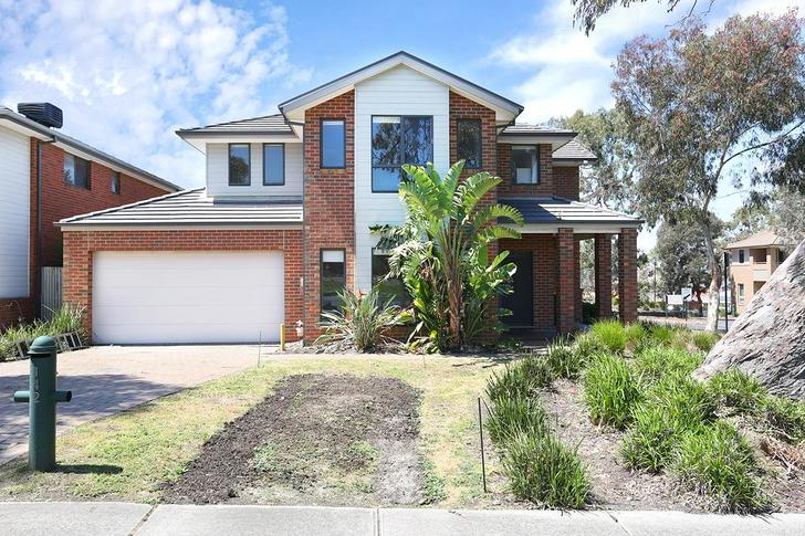 House - 142 Epping Road, Ep...