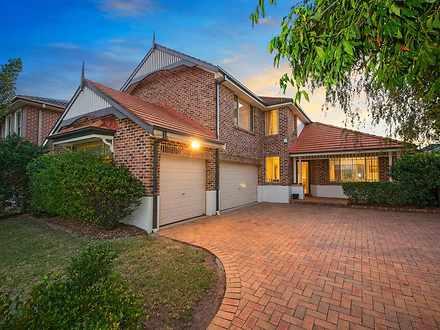 House - 12 Guardian Avenue,...