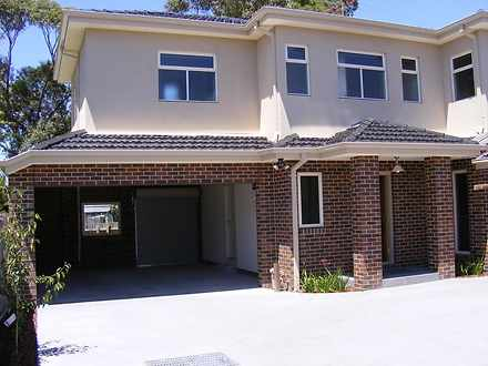 Townhouse - 2/25 Tyner Road...