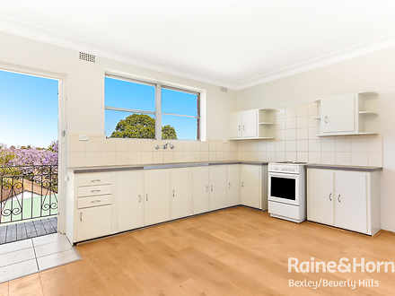 1/65B Gloucester Road, Hurstville 2220, NSW Apartment Photo