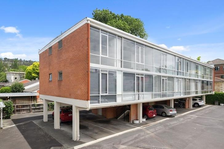 Apartment - 5/1 Plimsoll Pl...