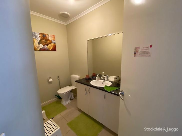F99817c47d6535a5078d952e 5300 downstairsbathroom 1574036249 primary