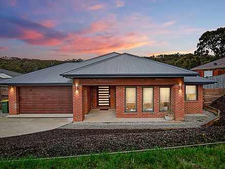 House - 4 Heron Ridge, Brow...