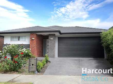 House - 14 Erindale Rise, M...