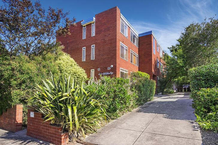 1/5 James Street, Box Hill 3128, VIC Apartment Photo