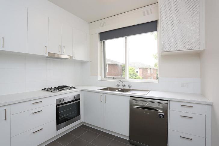 Apartment - 15/112 Riversda...