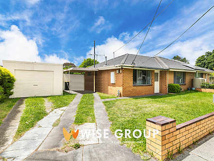 Unit - 2/5 Mcfees Road, Dan...
