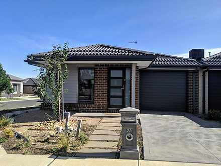 22 Rockfern Crescent, Diggers Rest 3427, VIC House Photo